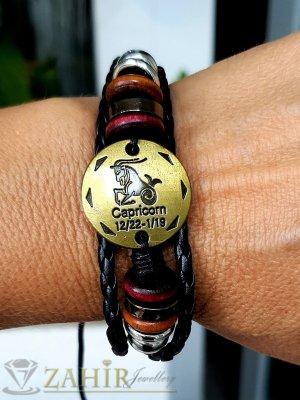 ГРИВНА ТАЛИСМАН със зодия КОЗИРОГ от естествена черна кожа, златиста плочка 2,5 см, метални рингове, регулираща се дължина - ZG1004
