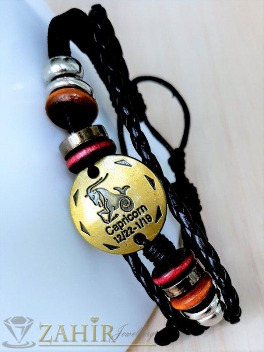 ГРИВНИ СЪС ЗОДИИ - ГРИВНА ТАЛИСМАН със зодия КОЗИРОГ от естествена черна кожа, златиста плочка 2,5 см, метални рингове, регулираща се дължина - ZG1004