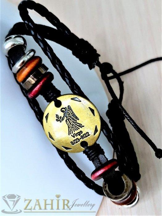 ГРИВНА ТАЛИСМАН със зодия ДЕВА от естествена черна кожа, златиста плочка 2,5 см, метални рингове, регулираща се дължина - ZG1005