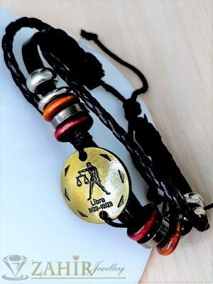 ГРИВНА ТАЛИСМАН със зодия ВЕЗНИ от естествена черна кожа, златиста плочка 2,5 см, метални рингове, регулираща се дължина - ZG1006
