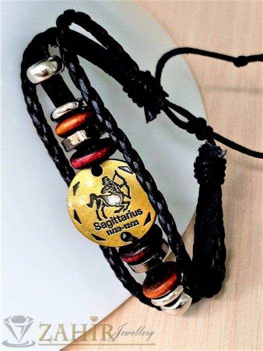 ГРИВНА ТАЛИСМАН със зодия СТРЕЛЕЦ от естествена черна кожа, златиста плочка 2,5 см, метални рингове, регулираща се дължина - ZG1009