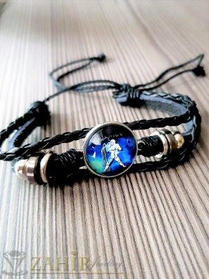 Синя зодиакална плочка 2,5 см ВОДОЛЕЙ на черна гривна от естествена кожа , метални детайли, регулираща се дължина - ZG1021