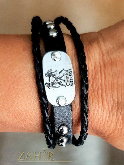 ГРИВНИ СЪС ЗОДИИ - Амулет гривна - лазерно гравирана зодия БЛИЗНАЦИ на тройна черна гривна от естествена кожа с метални капси, регулираща се дължина - ZG1024