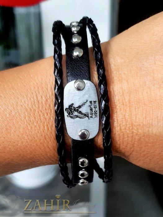 Амулет гривна - лазерно гравирана зодия ВОДОЛЕЙ на тройна черна гривна от естествена кожа с метални капси, регулираща се дължина - ZG1031