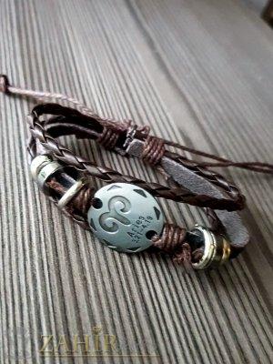 ТАЛИСМАН гривна със зодия ОВЕН на сребриста метална плочка 2,5 см , кафява кожа, метални рингове, регулираща се дължина - ZG1035
