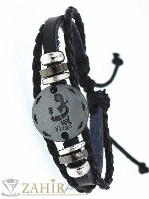 ТАЛИСМАН гривна със зодия ДЕВА на сребриста метална плочка 2,5 см , ЧЕРНА кожа, метални рингове, регулираща се дължина - ZG1043