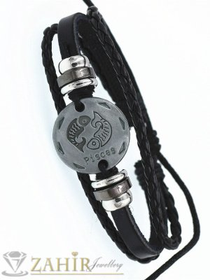 ТАЛИСМАН гривна със зодия РИБИ на сребриста метална плочка 2,5 см , ЧЕРНА кожа, метални рингове, регулираща се дълж - ZG1044
