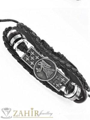 СУПЕР ЯКА гривна със зодия ДЕВА на гравирана сребриста метална плочка 4 см , ЧЕРНА кожа, метални рингове, регулираща се дължина - ZG1048