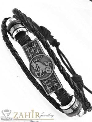 СУПЕР ЯКА гривна със зодия КОЗИРОГ на гравирана сребриста метална плочка 4 см , ЧЕРНА кожа, метални рингове, регулираща се дължина - ZG1049