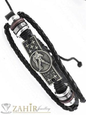 СУПЕР ЯКА гривна със зодия ВОДОЛЕЙ на гравирана сребриста метална плочка 4 см , ЧЕРНА кожа, метални рингове, регулираща се дължина - ZG1050