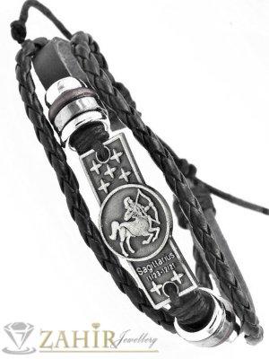 СУПЕР ЯКА гривна със зодия СТРЕЛЕЦ на гравирана сребриста метална плочка 4 см , ЧЕРНА кожа, метални рингове, регулираща се дължина - ZG1052
