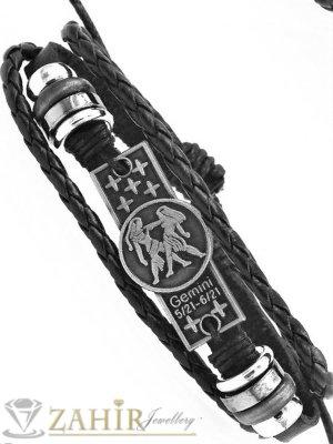 СУПЕР ЯКА гривна със зодия БЛИЗНАЦИ на гравирана сребриста метална плочка 4 см , ЧЕРНА кожа, метални рингове, регулираща се дължина - ZG1054