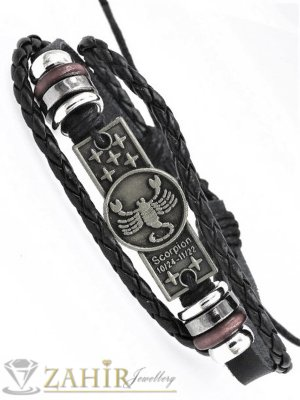 СУПЕР ЯКА гривна със зодия СКОРПИОН на гравирана сребриста метална плочка 4 см , ЧЕРНА кожа, метални рингове, регулираща се дължина - ZG1056