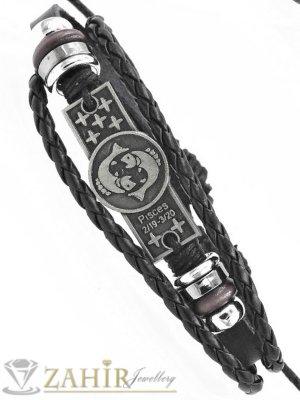 СУПЕР ЯКА гривна със зодия РИБИ на гравирана сребриста метална плочка 4 см , ЧЕРНА кожа, метални рингове, регулираща се дължина - ZG1057
