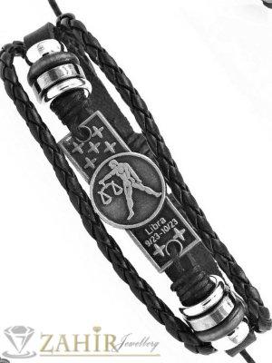 СУПЕР ЯКА гривна със зодия ВЕЗНИ на гравирана сребриста метална плочка 4 см , ЧЕРНА кожа, метални рингове, регулираща се дължина - ZG1058