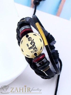 Тройна черна кожена гривна със златиста зодиакална плочка ДЕВА 2,5 см, дървени рингове, регулираща се дължина - ZG1061