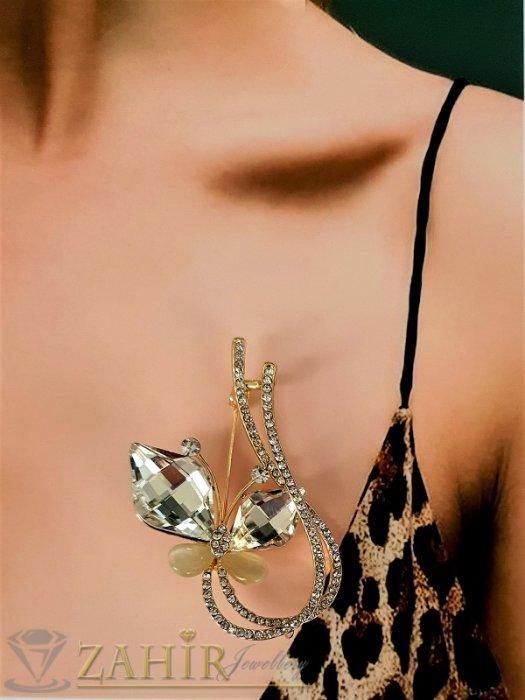 Дамски бижута - Супер дизайн цвете брошка с изящни бели кристали и камъни котешко око, размери 6 на 3 см, златиста основа - B1258