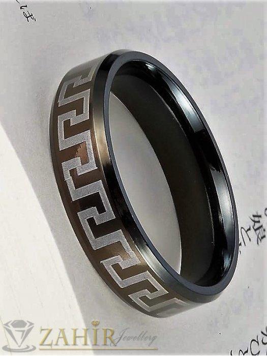 Дамски бижута - Гравирана халка от неръждаема стомана черна основа със сребристи гръцки мотиви , не променя цвета си, широка 0,7 см- P1554