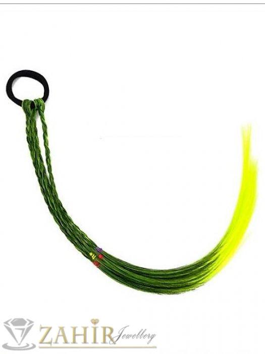 Аксесоари за коса - 4 бр. плитки на ластик от синтетична коса в жълто и черно, дължина 40 см, носят се на опашка - KP1002
