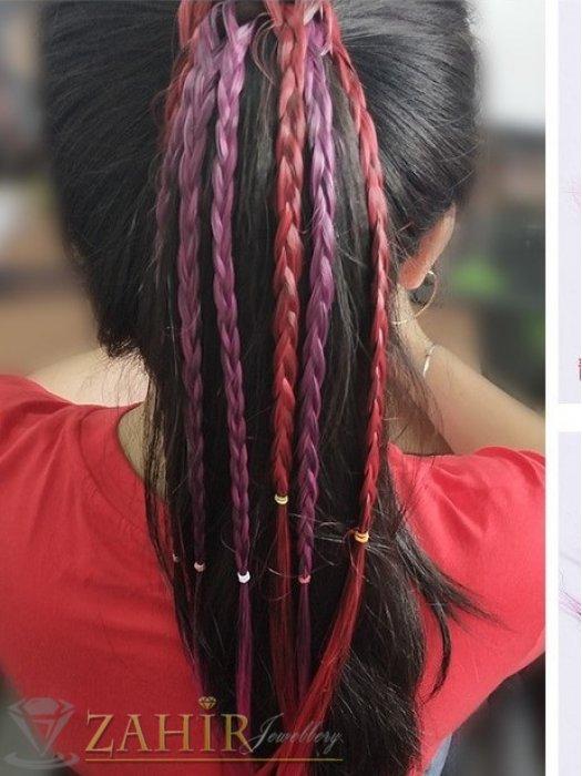 Аксесоари за коса - 4 бр. плитки на ластик от синтетична коса в оранжево и лилаво, дължина 40 см, носят се на опашка - KP1012