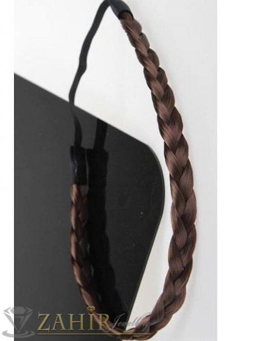 Аксесоари за коса - Ефектна тъмнокафява плитка широка 1,5 см на диадема от синтетична коса, еластична, разпъва се до 50 см - KP1026