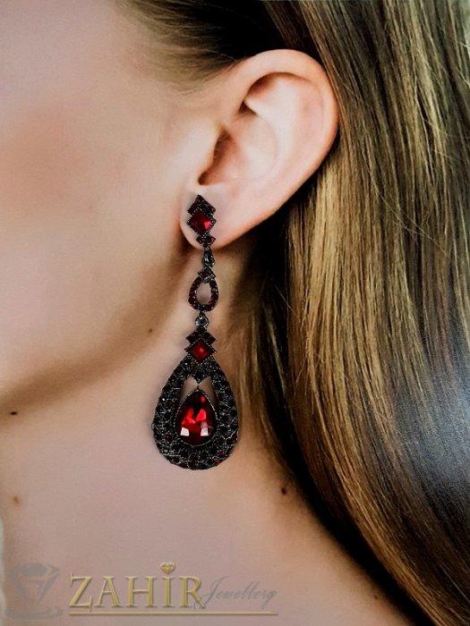 Дамски бижута - Червени кристални обеци 9 см на 3 см с фасетирани камъни , черна оксидирана основа,закопчаване на винт- O2793