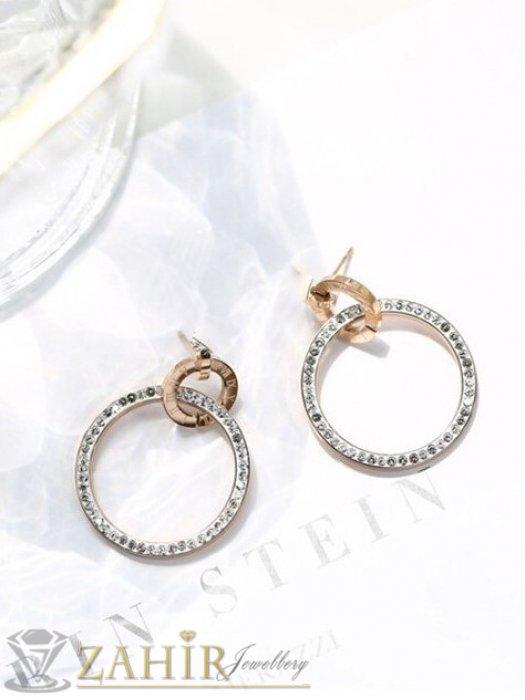 Дамски бижута - Преплетени кръгове кристални обеци от позлатена медицинска стомана ,размери 3 на 2 см, закопчаване на винт- O2803