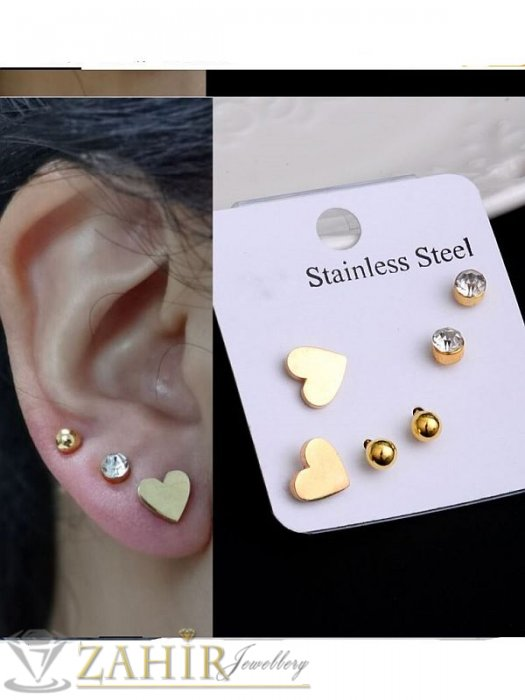Дамски бижута - 3 чифта малки обеци от стомана -сърца и кристали ,за втора и трета дупка на ухото, на винт, златно покритие- O2810