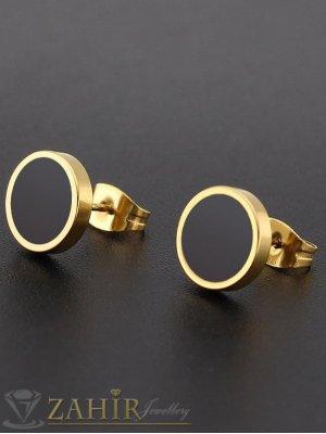 ТОП продукт класически стоманени обеци 1 см с черен лак, златно покритие. закопчаване на винт- O2820