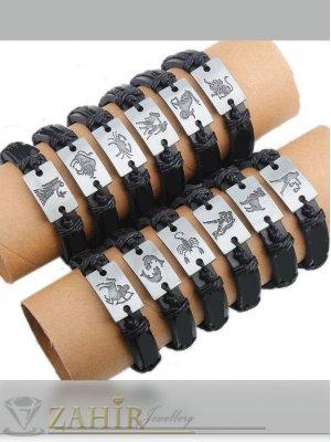 Черна кожена гривна със зодия-12 модела на правоъгълна плочка 2,5 см, 2 степени на закочаване с капси , 19 см и 21 см - ZG1076