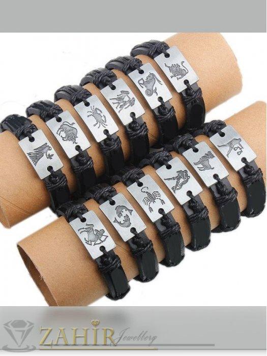 ГРИВНИ СЪС ЗОДИИ - Черна кожена гривна със зодия-12 модела на правоъгълна плочка 2,5 см, 2 степени на закочаване с капси , 19 см и 21 см - ZG1076