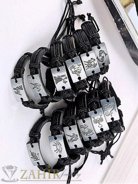 ГРИВНИ СЪС ЗОДИИ - Черна кожена гривна със зодия ВОДОЛЕЙ на правоъгълна плочка 2,5 см, регулируема дължина - ZG1086