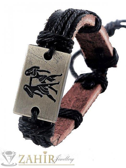 ГРИВНИ СЪС ЗОДИИ - Кафява кожена гривна със зодия БЛИЗНАЦИ на правоъгълна плочка 2,5 см, регулируема дължина - ZG1079