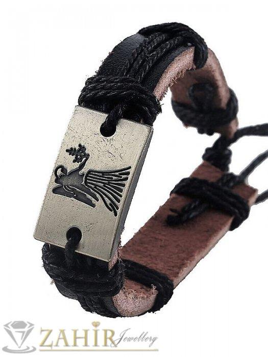 ГРИВНИ СЪС ЗОДИИ - Кафява кожена гривна със зодия ДЕВА на правоъгълна плочка 2,5 см, регулируема дължина - ZG1080