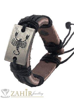 Черна кожена гривна със зодия СКОРПИОН на правоъгълна плочка 2,5 см, регулируема дължина - ZG1083