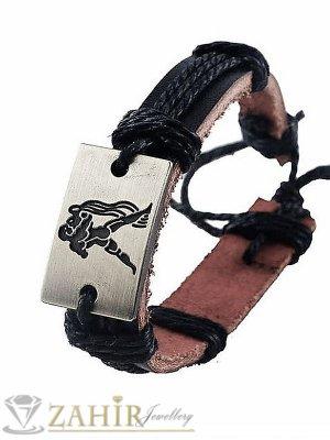 Черна кожена гривна със зодия ВОДОЛЕЙ на правоъгълна плочка 2,5 см, регулируема дължина - ZG1086