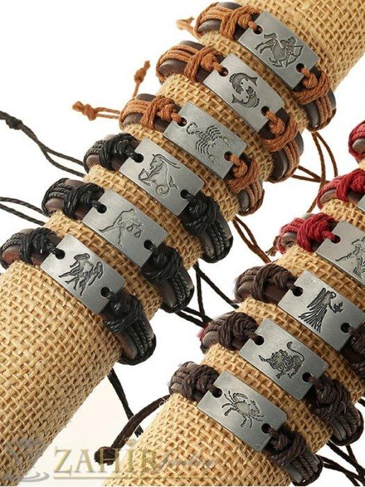 ГРИВНИ СЪС ЗОДИИ - Кафява кожена гривна със зодия РИБИ на правоъгълна плочка 2,5 см, регулируема дължина - ZG1087