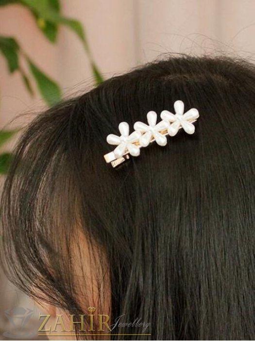 Аксесоари за коса - ХИТ модел метална шнола тип щъркел 7 см с 3 перлени цветя, златиста, високо качество - FI1166