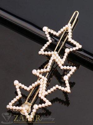 Луксозна метална шнола с 3 нежни перлени звезди 7 см, златиста, високо качество- FI1128
