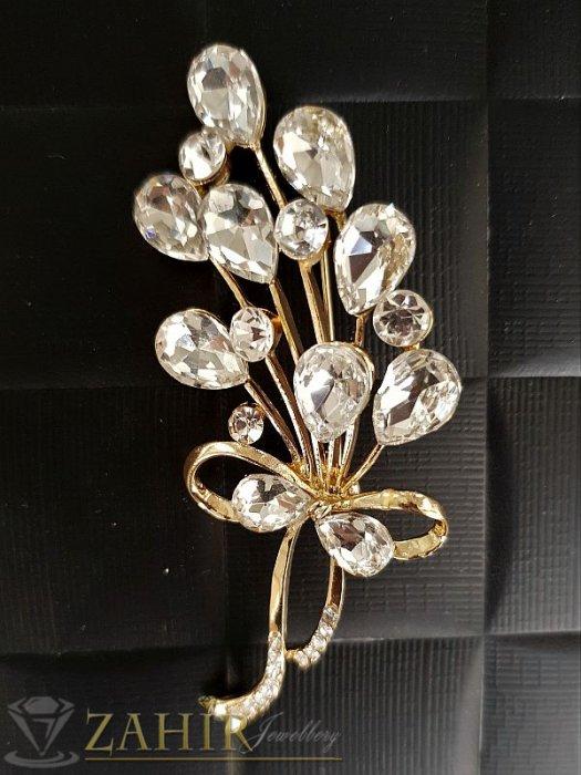Дамски бижута - Официална брошка кристален букет с блетящи циркони и златно покритие, размери 7 см на 3 см- B1083