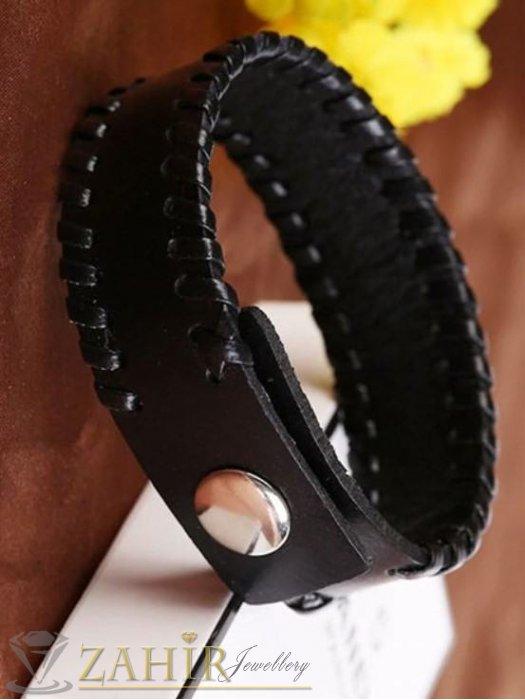 Бижута за мъже - Гривна от естествена черна кожа с шити краища, дълга 23 см, 3 степени на закопчаване - MG1032