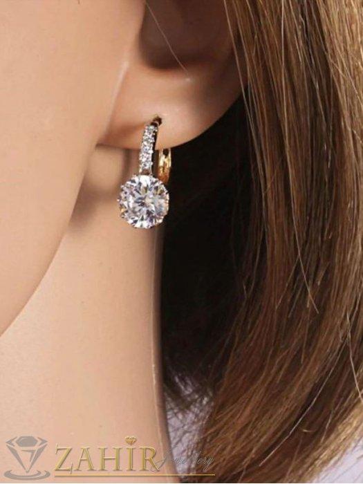 Дамски бижута - Впечатляващи кристални обеци 2,5 см с голям бял циркон , златно покритие, английско закопчаване - O2011
