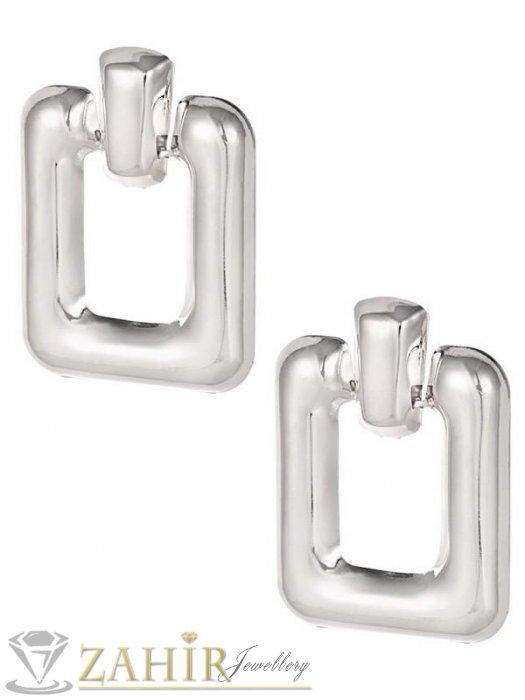 Дамски бижута - Сребристи матови олекотени геометрични обеци 6 см, модни, закопчаване на винт - O2073
