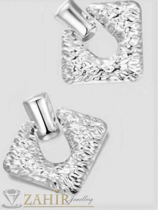 Дамски бижута - Сребристи матови олекотени геометрични обеци 5,5 см, актуални, модни, закопчаване на винт- O2076