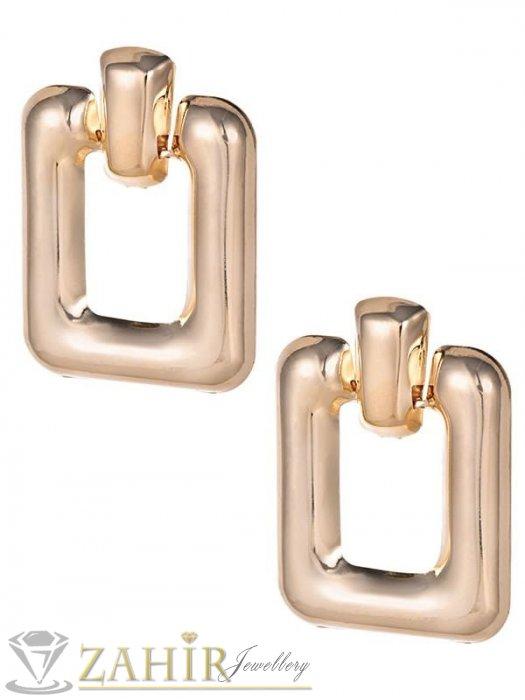 Дамски бижута - Златисти матови олекотени геометрични обеци 6 см, модни, закопчаване на винт - O2085