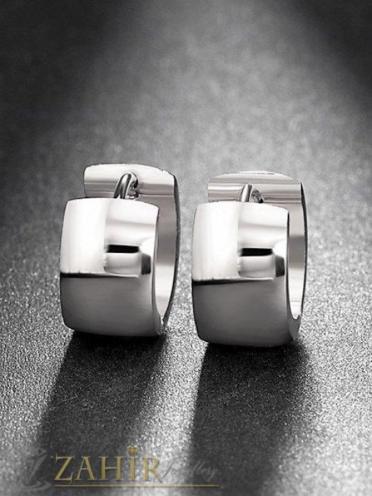 Дамски бижута -Актуални обеци халки 1,6 см от висококачествема стомана,английско закопчаване- O1998