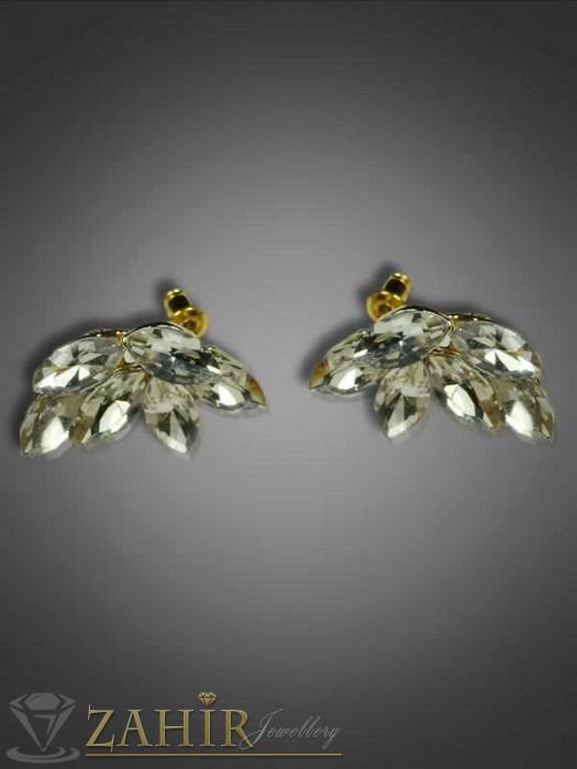 Красиви обеци с фасетирани бели кристали и златно покритие - 2,5 см - O1726