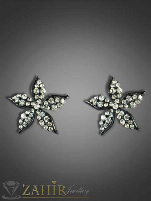 Актуални обеци кристално черно цвете с бели кристали - 2,5 см, закопчаване на винт - O1772