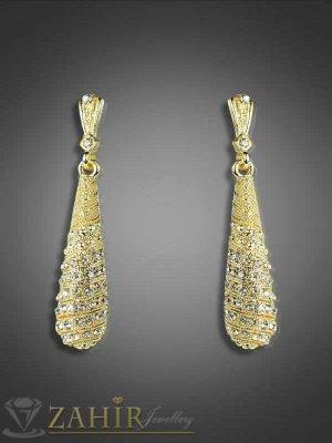 Висящи обеци - 5 см с красиви циркони и златно покритие, закопчаване на винт - O1791