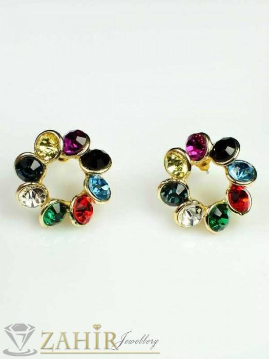 Ефектни обеци - 2,5 см с разноцветни кристали, златно покритие, закопчаване на винт - O1850